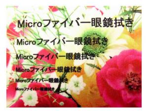 f_photo02_l